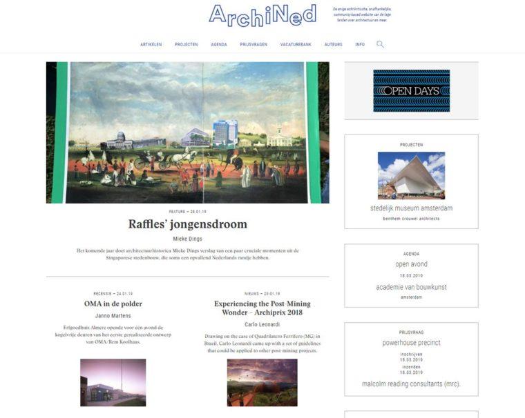 Archined screenshot Homepage 2017