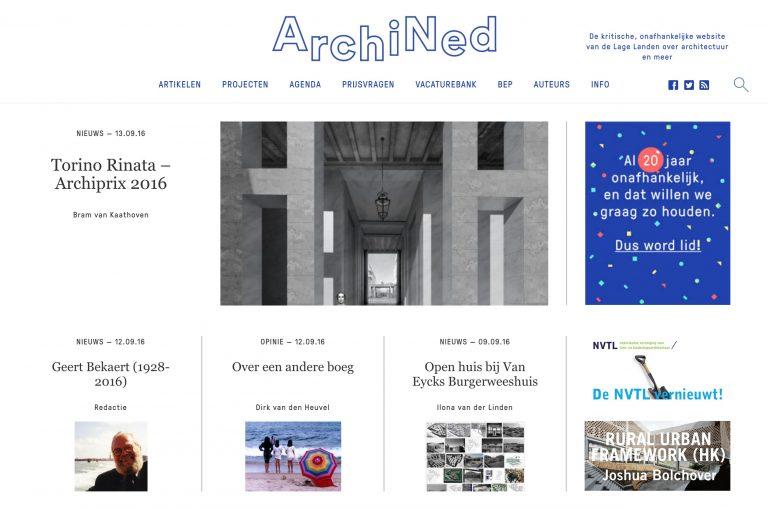 Archined screenshot Homepage 2015