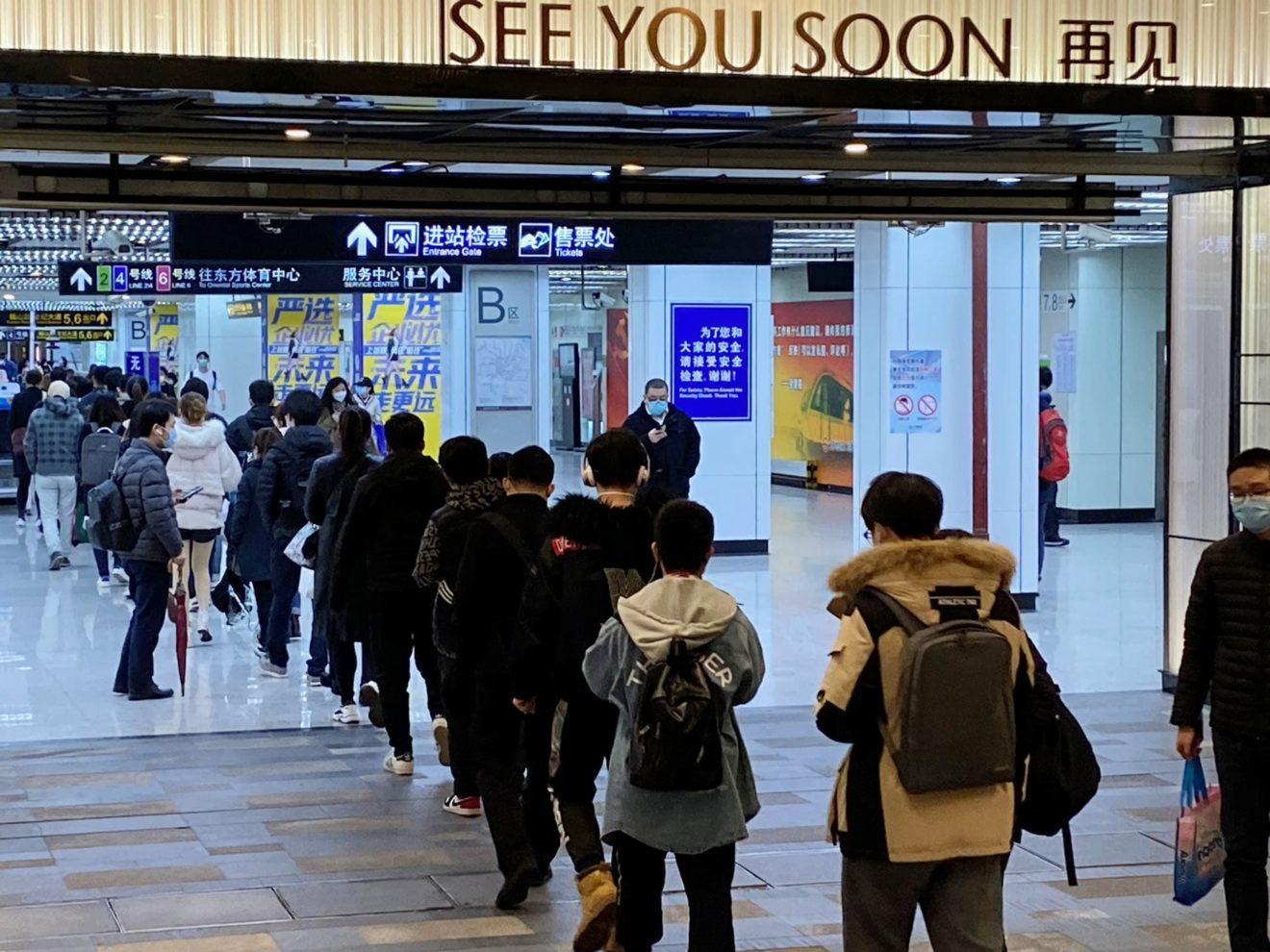 entree metro Shanghai