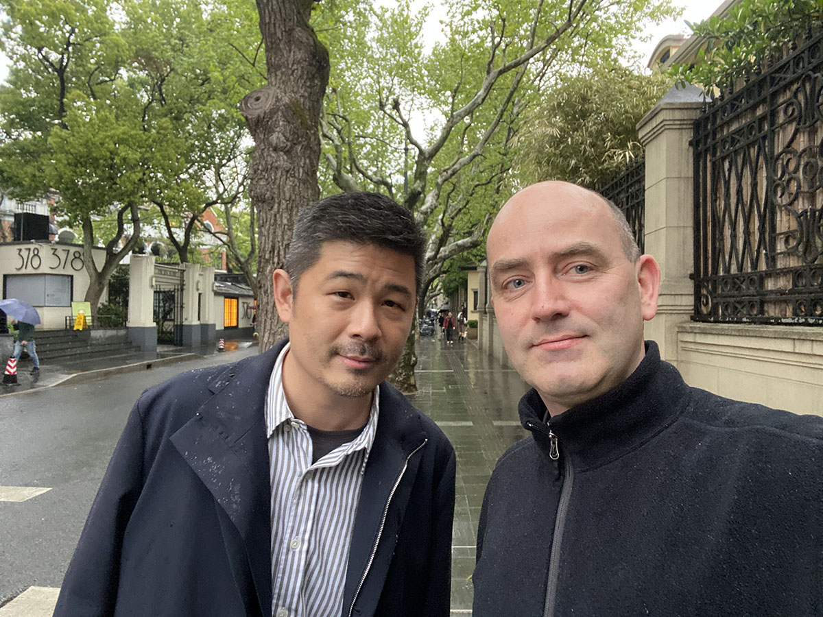 Aric Chen (l) and Harry den Hartog (r) / selfie made by author